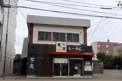 菜ヶ蔵② (3)_R