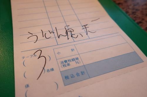 和松庵⑤ (11)_R