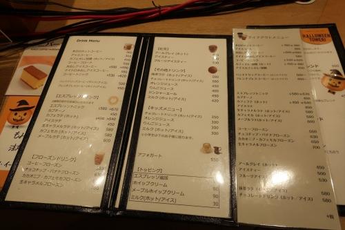 横井珈琲パセオ店④ (2)_R