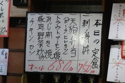 釣り天狗⑥ (8)_R