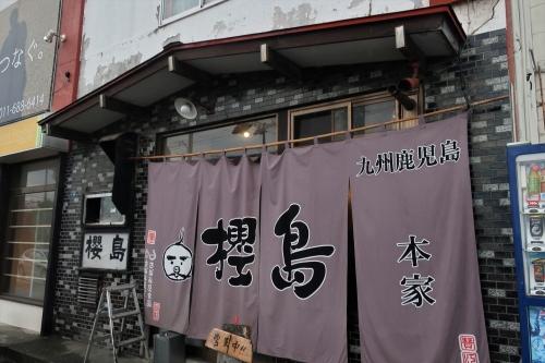 櫻島⑨ (1)_R