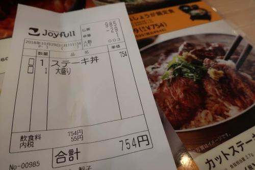 ジョイフル③ (13)_R