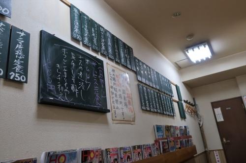 北遥館⑭ (5)_R
