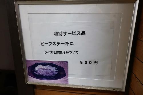 十勝 (11)_R