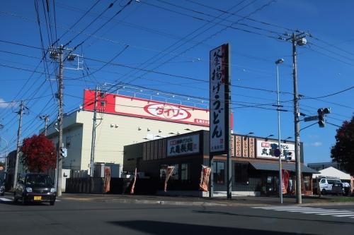 丸亀製麺55 (14)