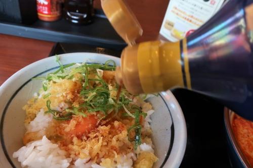 丸亀製麺55 (21)