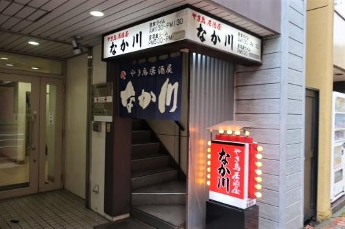 なか川② (4)_R