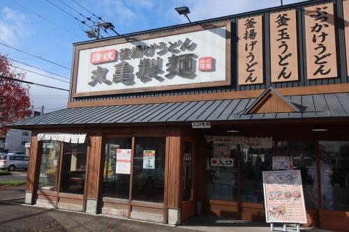 丸亀製麺56 (1)_R