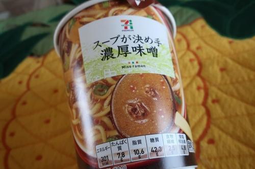セブンアイ エースコック濃厚味噌ラーメン7 (1)_R