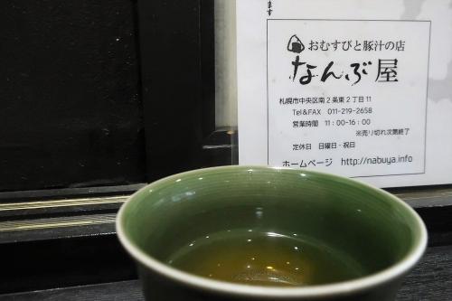 なんぶ屋② (3)_R