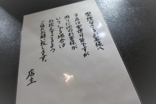 なんぶ屋② (12)_R
