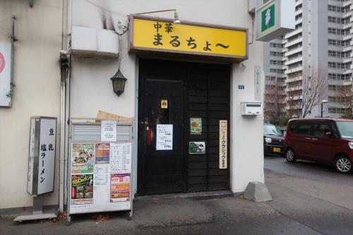 まるちょ~⑥ (1)_R