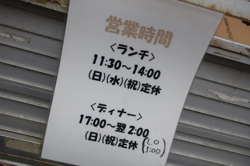 まるちょ~⑥ (7)_R