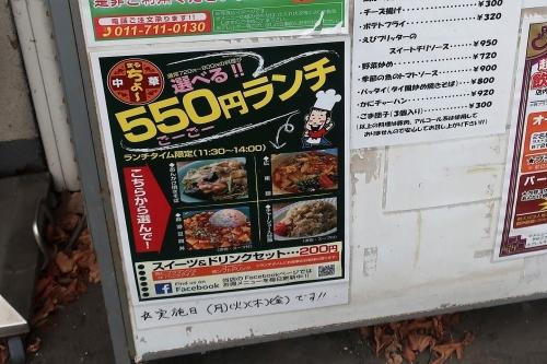 まるちょ~⑥ (8)_R