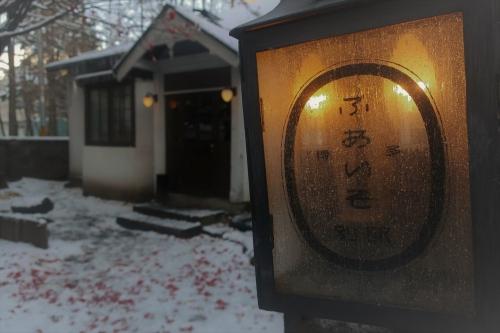博多ぶあいそ札幌別邸 (40)_R
