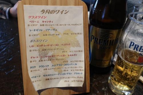 博多ぶあいそ札幌別邸 (11)_R