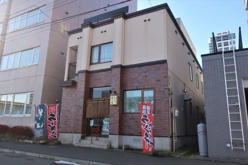 鈴の家 (1)_R