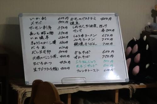 鈴の家 (9)_R