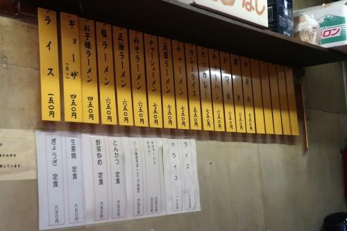 北光飯店k (4)_R