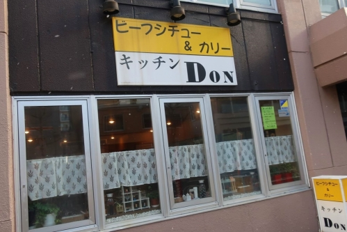 Don (1)_R