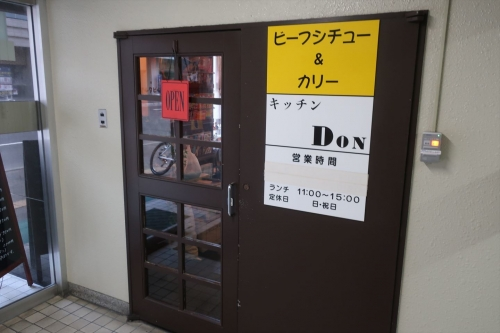 Don (3)_R