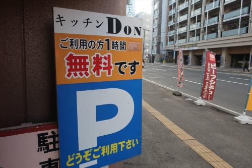 Don (15)_R