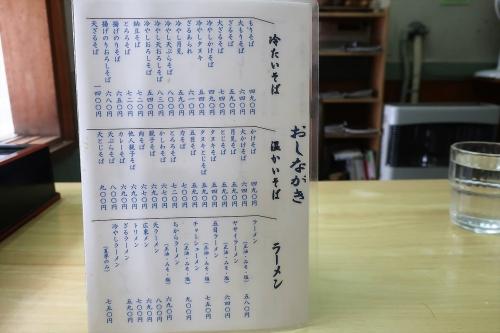三徳㊷(2)_R
