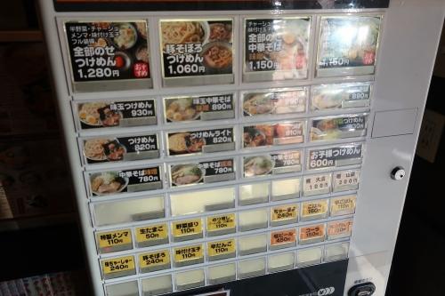 つけ麺shin③ (4)_R