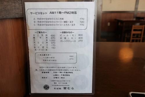 西むら③ (5)_R