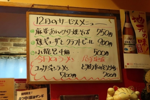你好食堂② (8)_R