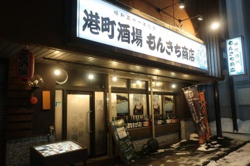 もんきち商店 (1)_R