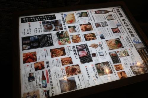 もんきち商店 (2)_R