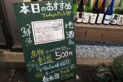 もんきち商店 (3)_R