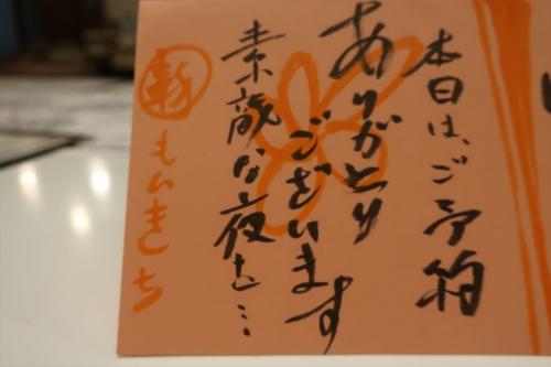 もんきち商店 (6)_R