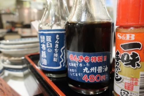 もんきち商店 (9)_R