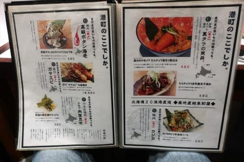 もんきち商店 (12)_R