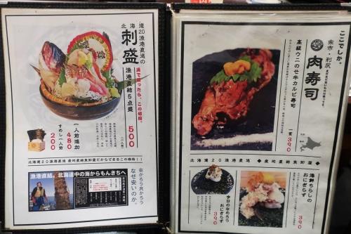 もんきち商店 (17)_R