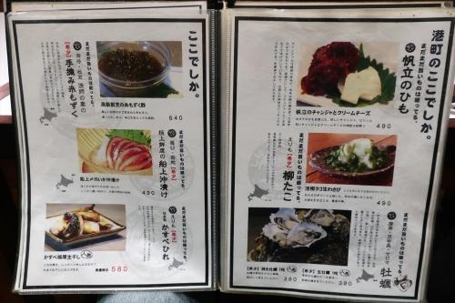 もんきち商店 (19)_R