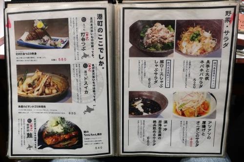もんきち商店 (20)_R