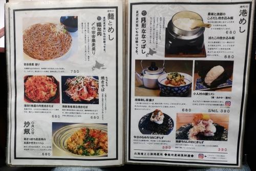 もんきち商店 (23)_R