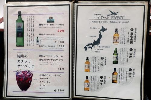 もんきち商店 (26)_R