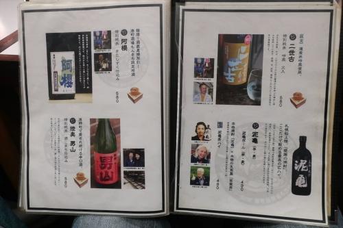 もんきち商店 (29)_R