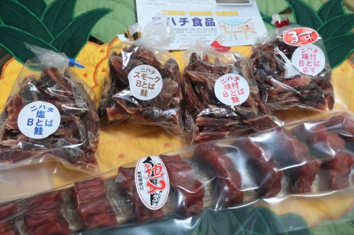 2018お歳暮ニハチ食品 (2)_R