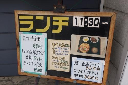 矢車② (2)_R