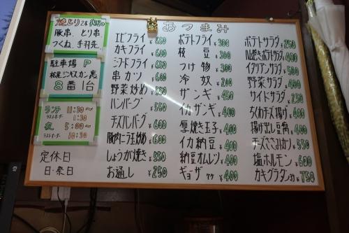 矢車② (3)_R
