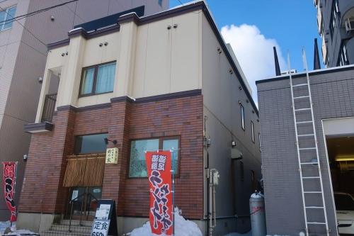 鈴の家② (1)_R
