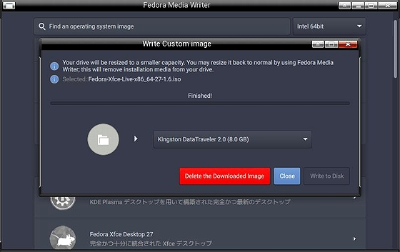 Delete-DL-image_FMW.jpg