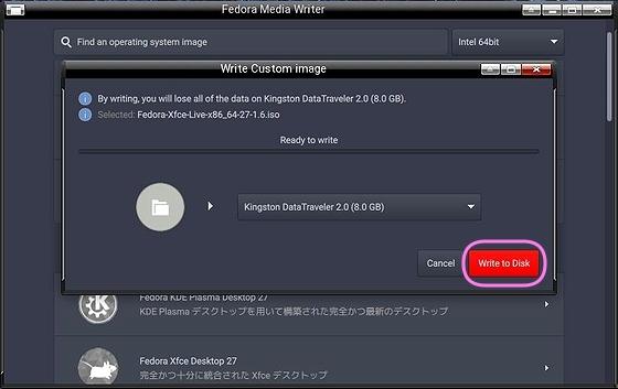 FMW_Write_USB-Media.jpg