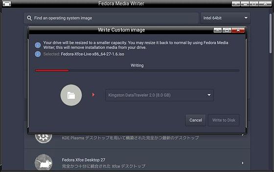 FMW_Write_USB-Media2.jpg