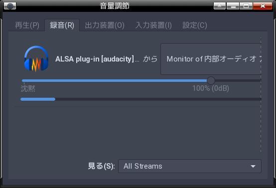 REC-monitor_Audacity.jpg